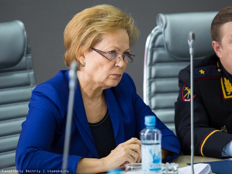 Эфтимович вновь выбрали детским омбудсменом Томской области
