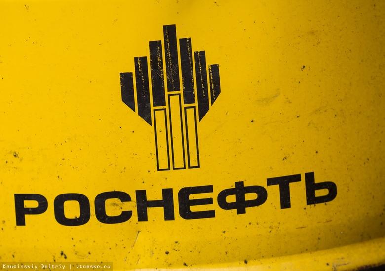 «Роснефть» перестала владеть акциями «Томскнефти»