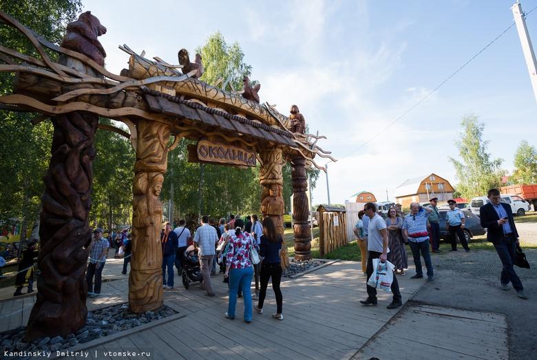 Плотников из Эквадора разместят у жителей томского села во время «Праздника топора»