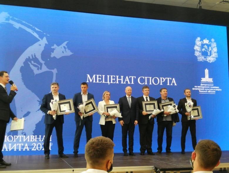 Директор томского филиала «Ростелекома» стал лауреатом конкурса «Спортивная элита»