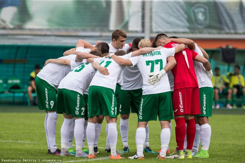 «Томь» начала сезон вФНЛ разгромным поражением от«Кубани»