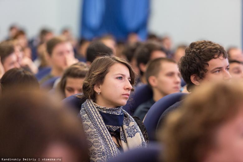 Томских школьников научат искусству «нескучного доклада»
