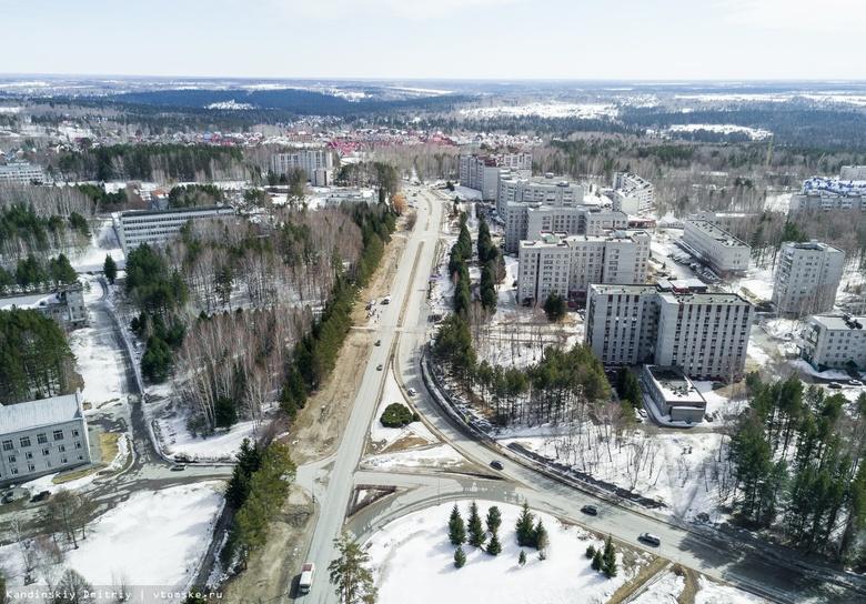 Томичи объявили бойкот слушаниям по созданию новой научной зоны в Академгородке