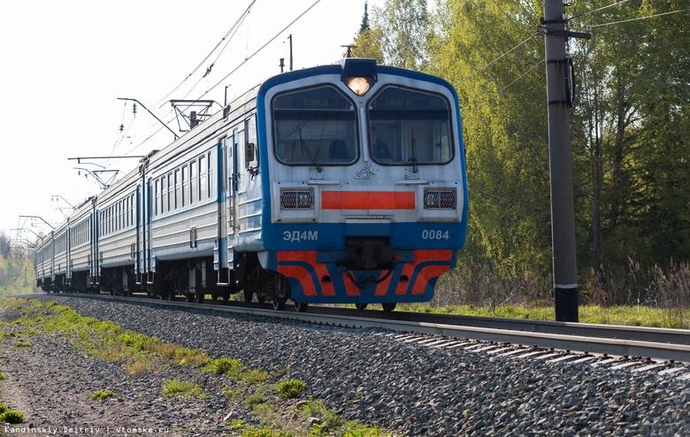 Несколько электричек отменят в Томской области с октября