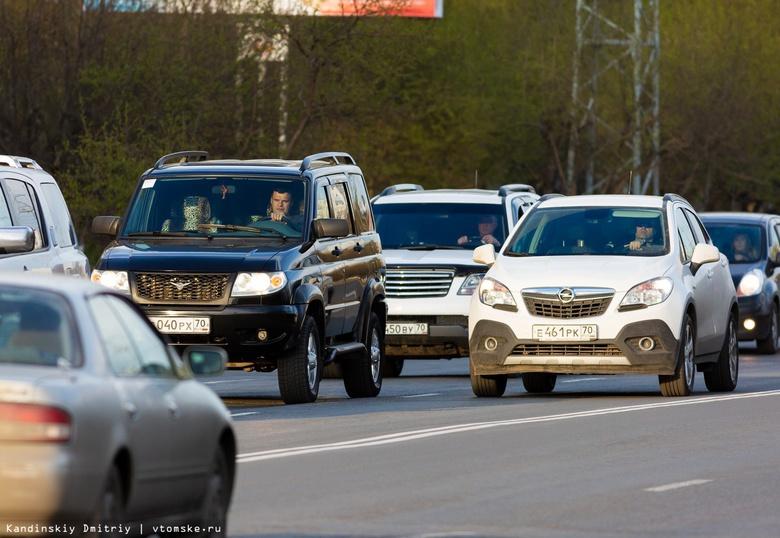 Движение транспорта перекроют на кольце по Суворова в Томске