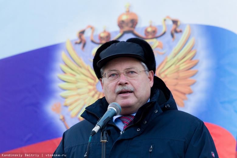 Путин назначит Жвачкина врио томского губернатора до выборов 2017г