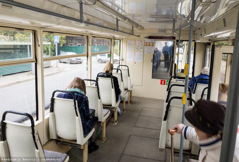 Блог: куда «уедет» общественный транспорт?