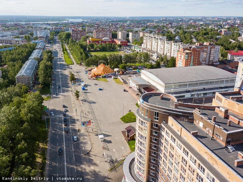 Томская область вновь потеряла позиции в экорейтинге регионов РФ