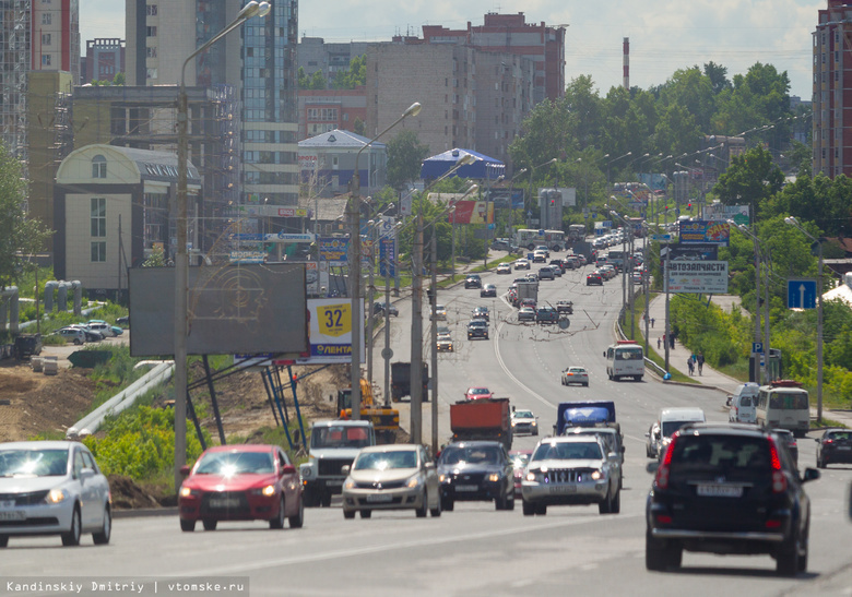 В Томске открылось движение по «проколу» под Комсомольским