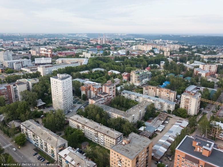 Дело не в пожарах: синоптики объяснили замутненность воздуха в Томске