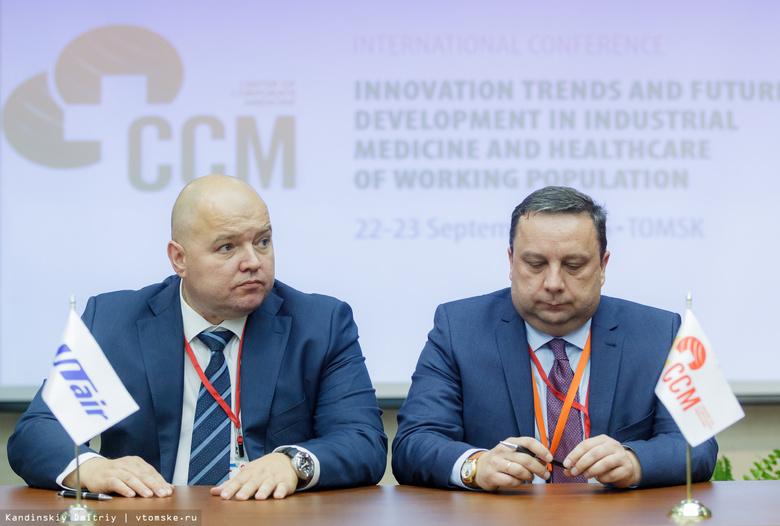 Томский медцентр и «ЮТэйр» создадут санавиацию для нефтяников и газовиков