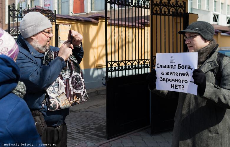 Выступающим против строительства храма в Заречном отказали в митинге в центре Томска