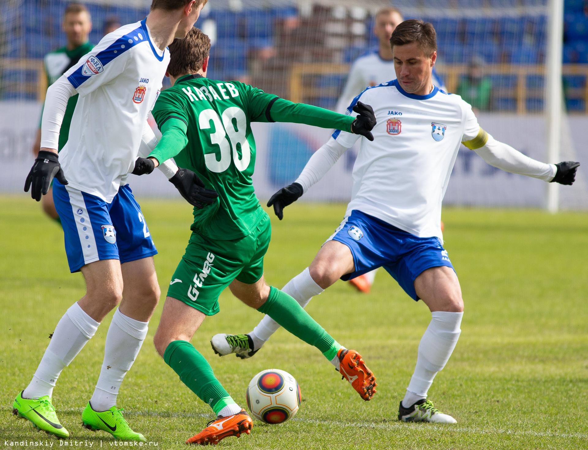 «Томь» с минимальным счетом обыграла «Балтику» в 33 туре ФНЛ