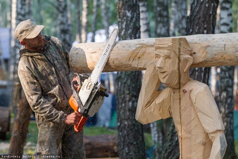 Пять праздников Томской области вошли в список 200 лучших событий РФ
