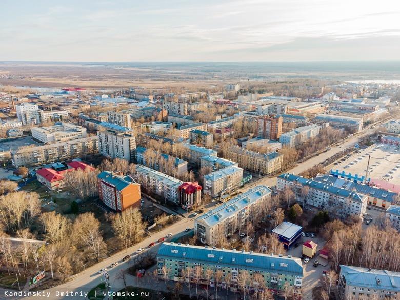 Режим ограничений, поезд до Новосибирска и бани в гороховских складах: дайджест новостей