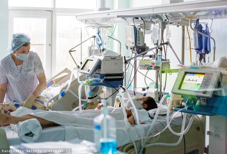 Один томич с коронавирусом находится в тяжелом состоянии на ИВЛ