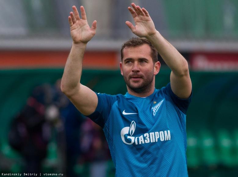 Александр Кержаков во время матча «Томь» — «Зенит», 2017 год
