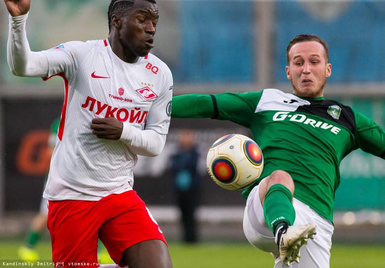 «Спартак-2» обыграл «Томь» в матче 14 тура ФНЛ