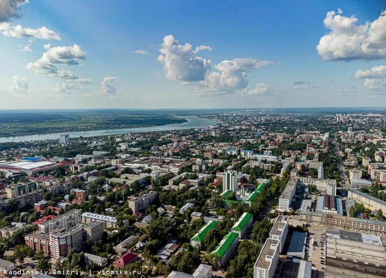 Что изменится в жизни россиян с августа?