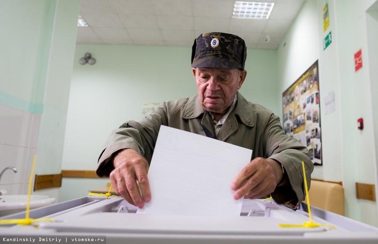 Выборы депутатов думы Томска, Северска и 18 муниципалитетов пройдут осенью 2020г