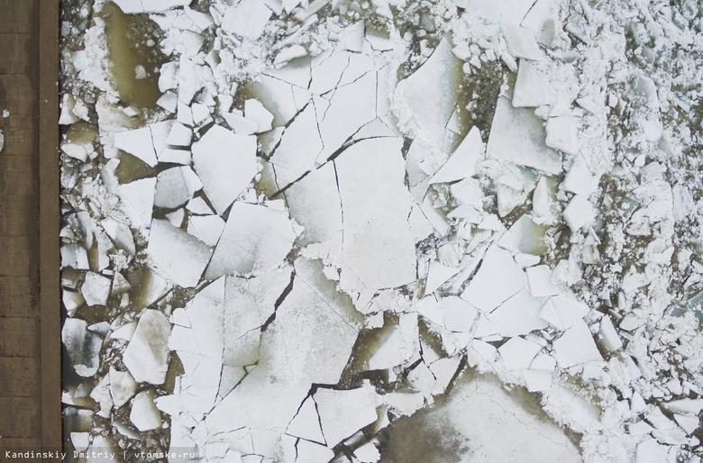 Томское МЧС планирует взрывать лед на Томи для избежания заторов у Мясокомбината