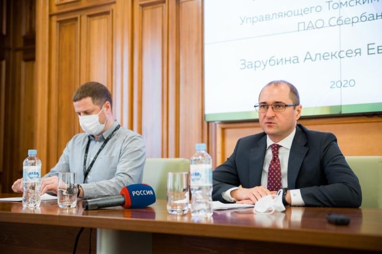 Всегда рядом: Сбер подвел итоги работы в Томской области в 2020 году