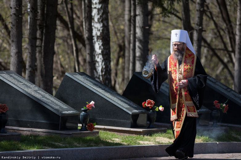 Митрополит Ростислав и томичи отслужили панихиду в память о павших в годы ВОВ