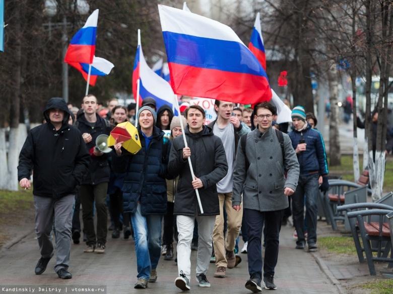 Шествие сторонников штаба Навального в Томске против коррупции и блокировок в интернете, 2018 год