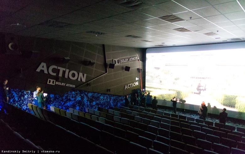 Один из кинотеатров Томска временно закрылся для посетителей