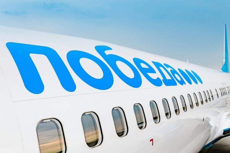 Авиакомпания «Победа» прекратит рейсы из Томска в Москву в октябре