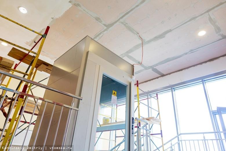 Школа ремонта: что происходит в «Перспективе» после обрушения потолка