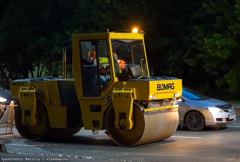 Фирма из Кемерово вместе с «САХ» в 2017г отремонтируют дороги Томска