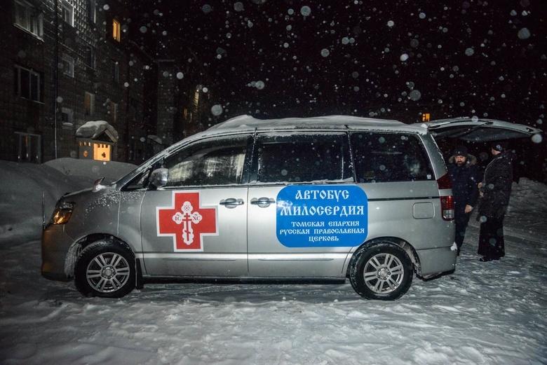 «Автобус милосердия» от РПЦ появился в Томске