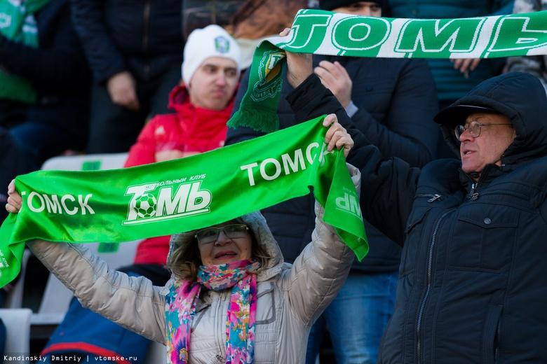 «Томь» не смогла одержать победу в «сибирском дерби»