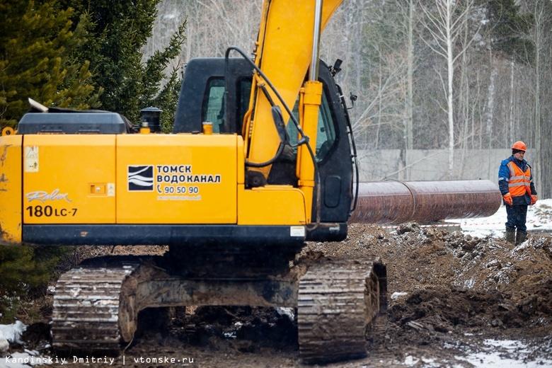 Прокуратура: Томску нужно менять систему холодного водоснабжения