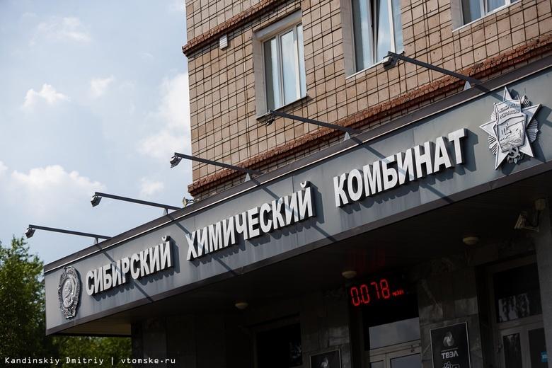 СХК в 2020г увеличил чистую прибыль на 171,6 млн руб