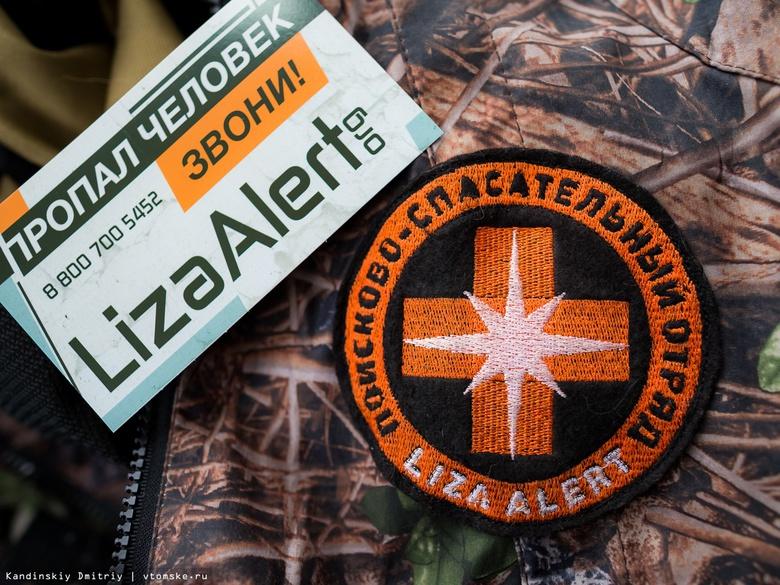 «Лиза Алерт Томск» хочет использовать беспилотники для поиска потерявшихся в лесу
