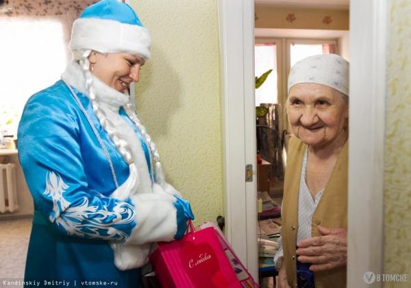 дом интернат для престарелых в твери