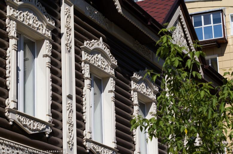 Инвесторы смогут начать ремонт домов-памятников Томска с весны