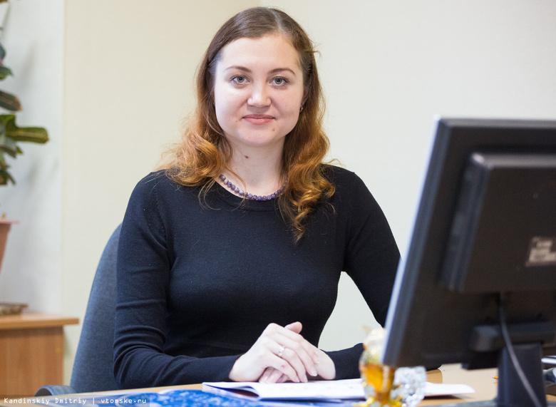 Олеся Панферова: «В 2017 году звезды сулят томичам перемены и громкие события»
