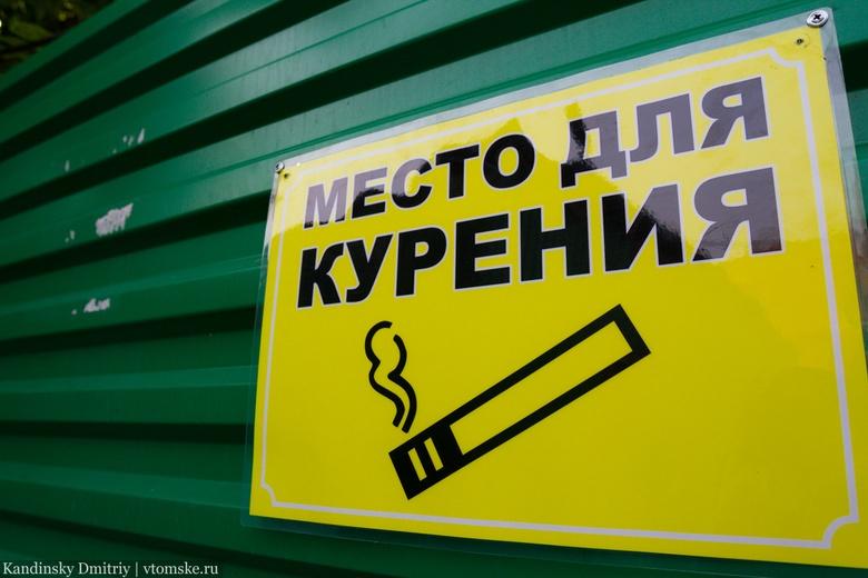 В Госдуму внесли законопроект о единой минимальной цене на сигареты