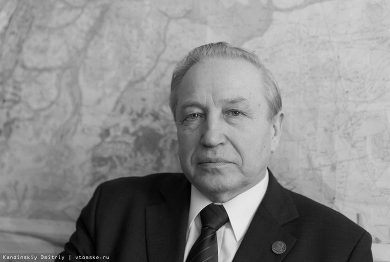 Скончался томский ученый-геолог Леонид Рихванов