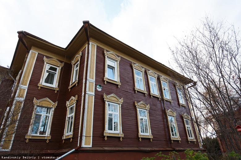 Томские общественники завершили ремонт исторического дома на Дзержинского