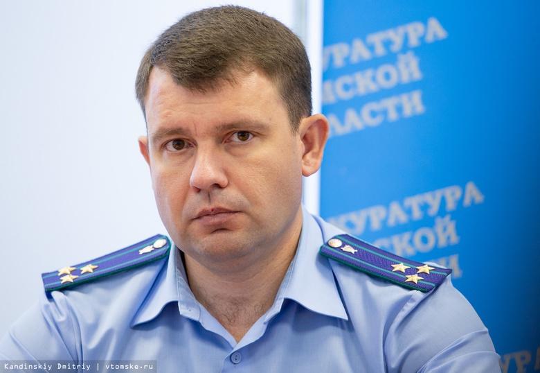 Средний размер взятки в Томской области в 2018г составил 184,8 тыс руб