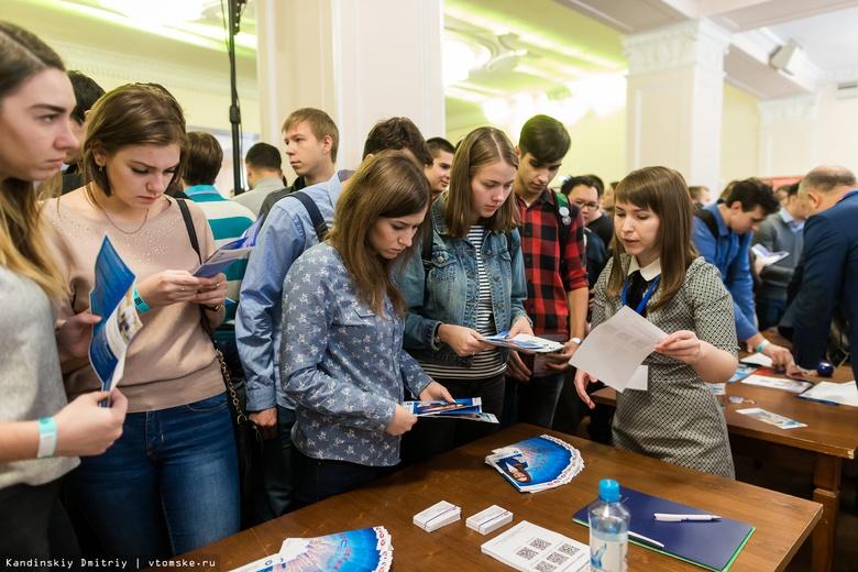 Томскстат проведет опрос жителей, чтобы узнать о проблемах занятости