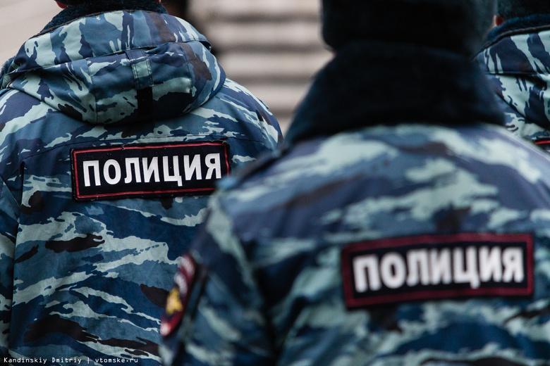 Полицейские изъяли у томича более 13 кг наркотиков