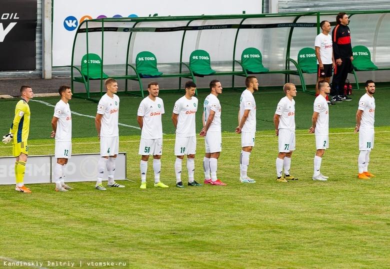 Кержаков продолжает укреплять оборону «Томи», подписав экс-защитника «Локомотива»