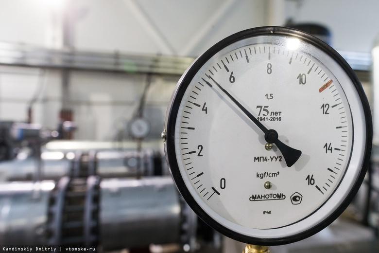 Власти: единый тариф на отопление установят в Колпашево на 2022г