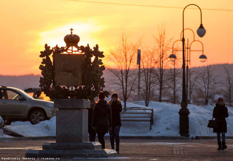 Хочу в Томск
