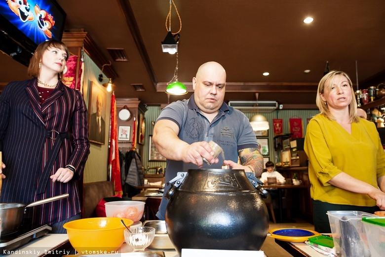 Хашлама из лосятины и грибной соус: конкурс «Попробуй Томск!» показал, какой город на вкус